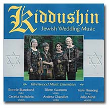 Jewish Wedding Music CD